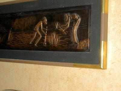 AFRICA/ART  ZAIRE   AGRICULTEURS MOISONNANT     CUIVRE   CADRE & P.P   85x30 cm 4
