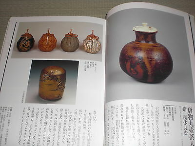 Japanese Tea Ceremony Tools Art Book Chadogu no Sekai 5 CHAIRE Koicha Tea Caddy 6