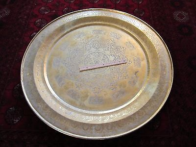 "Gorgeous Antique Persian Islamic Engraved Copper Tray 38"" / 97cm/ 14lbs 5"