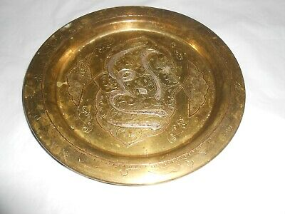 """Vintage 8"""" Arabic Middle Eastern Persian Plate ~ Brass ~ Silver & Copper Inlay 5"""