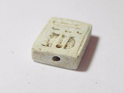 Zurqieh - Q313- Ancient Egypt, New Kingdom. Stone Plaque 1400 B.c 3