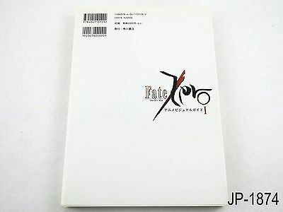 Animation Art & Characters Price Guides & Publications Fate/zero Anime Visual Guide 1 I Japanese Artbook Illustration Book Us Seller