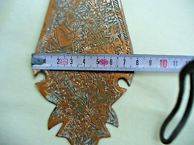 LADLE ANTIQUE HANDMADE COPPER TIN PLATE ENGRAVINGS MIDDLE EAST 19thי CENTURY 4