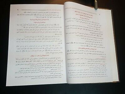 ARABIC ISLAMIC BOOK (The Sedition on the signs of the last hour) Ibn Kathir P 20 4