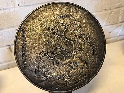 Vintage Possibly Antique Bronze Metal Japanese Seaside Tree Decorated Mirror