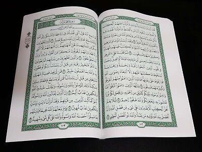 The holy Quran  Koran. Quarter Of  yāsīn Yaseen . King Fahad  P. Madinah 2018 6