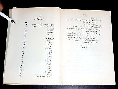 Arabic Antique Book. Arabic Poem Of Ismaeel Sabri. 10