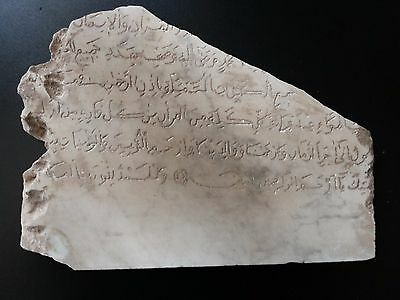 Very Nice Al Andalus Spanish Islamic Marble  Arab Inscriptions Big Size 2