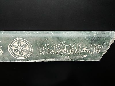 Rare Long Nice Large Green Marble Arab Inscriptions For Clasification