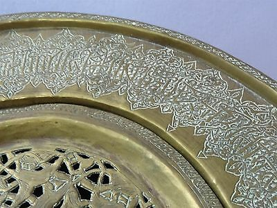 Antique Islamic / Ottoman / Persian  Arabic Copper or Brass hand wash dish bowl 5 • CAD $1,066.07