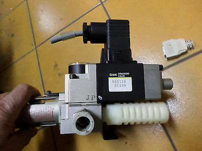 SMC PNUEMATIC -REGULATOR AIR SERVICE UNIT and LOCKOUT 24VDC - Complete - VS3110