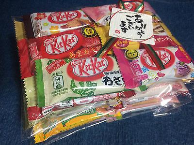 37pc KitKat Variety Set -29 flavours- Japanese Chocolate Kit Kat Easter Gift 3