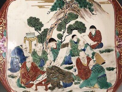 Antique Japanese Kutani Ware Hand Painted Dish Meiji Period 19th Century 4