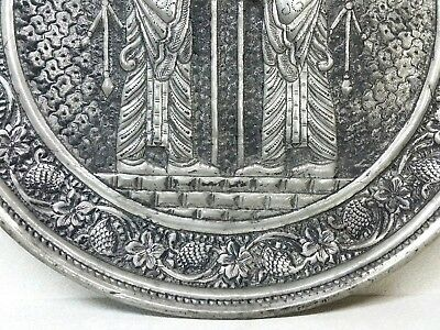 Antique Islamic Middle East Tin Metal Figural Hanging Plate 3