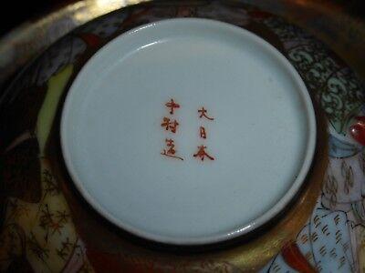 "Antique Japanese Kutani Porcelain GEISHAS Cup Signed ""Dai Nippon Nakamura"" 2"
