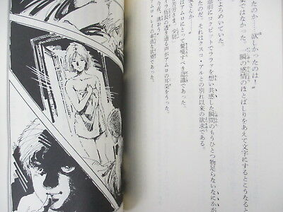GUNDAM Mobile Suit Novel Complete Set 1-3 YOSHIYUKI TOMINO Japan 1987 Book KD