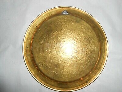"""Vintage 8"""" Arabic Middle Eastern Persian Plate ~ Brass ~ Silver & Copper Inlay 6"""