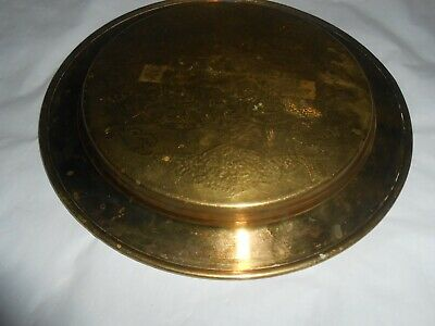 """Vintage 8"""" Arabic Middle Eastern Persian Plate ~ Brass ~ Silver & Copper Inlay 7"""