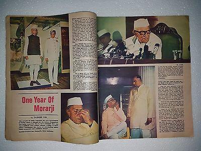 Vtg Illustrated Weekly Of India Magazine 1978 -Indo Pak hockey Horror In films