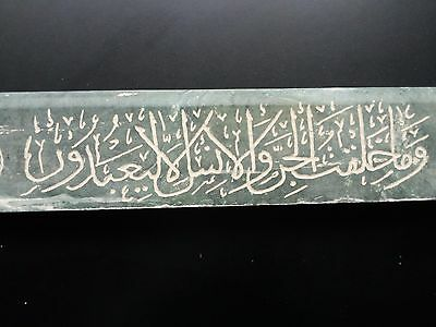 Rare Long Nice Large Green Marble Serpentine Arab Inscriptions For Clasification 2