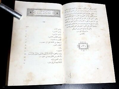 ARABIC ANTIQUE LITERATURE BOOK kitāb al-Sāq ʻalá al-sāq By Shidyaq. P in Paris 1 11