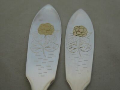 Sweden .830 Silver Floral Pattern 5 Piece Place Setting 6