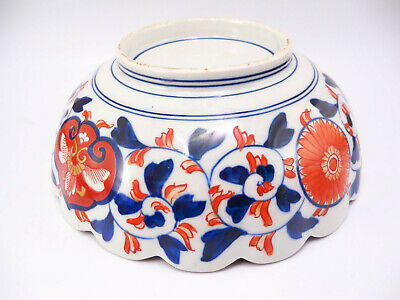 Japanese Imari Scalloped Bowl 7