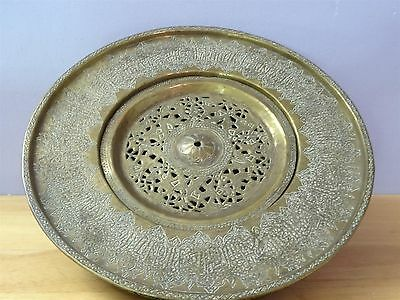 Antique Islamic / Ottoman / Persian  Arabic Copper or Brass hand wash dish bowl 3