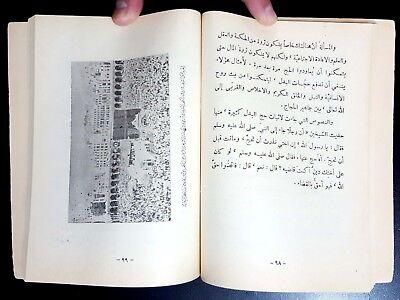 ANTIQUE ARABIC BOOK. Zekraiat Taibah (Memories of Medina) . P IN 1951 4
