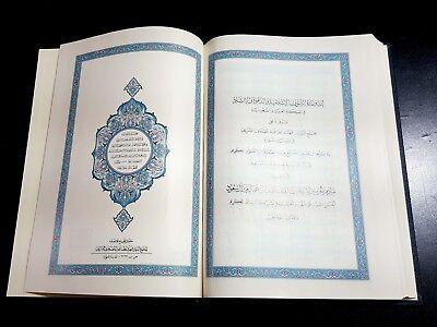 The holy Quran  Koran. Arabic text. King Fahad  P. in Madinah 2018 Big size 12