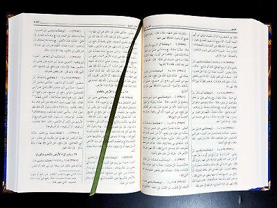 ISLAMIC BOOK. SAHIH MUSLIM   . P IN 2016 Prophet hadith 10