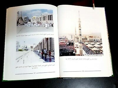 Islamic Book about Jannat al-Baqī' in Medina and Companions of Prophet places Fu 6