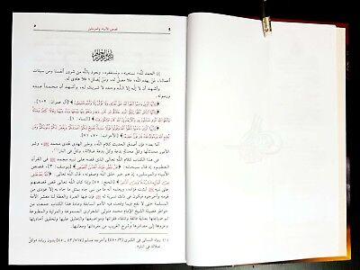 ARABIC BOOK.(Prophets' Stories)by Al Shaarawy P in 2016. كتاب قصص الأنبياء 3