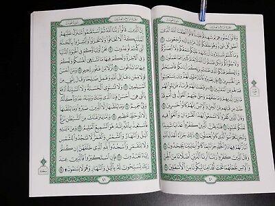 The holy Quran  Koran. Quarter Of  yāsīn Yaseen . King Fahad  P. Madinah 2018 4
