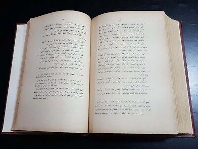 ARABIC ANTIQUE LITERATURE BOOK (al-Shi'r wal-Shu'arā) reprinted of Brill 1902 9