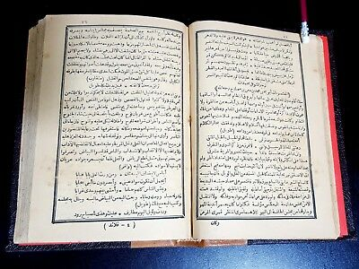 ARABIC LITERATURE ANTIQUE BOOK (Qalaid al-Iqyan) BY Al-Fath ibn Khaqan P 1902 6