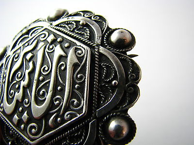 ANTIQUE ARABIC ISLAMIC SILVER BROOCH PIN FILIGREE North Africa Tunisia ca1900's. 8