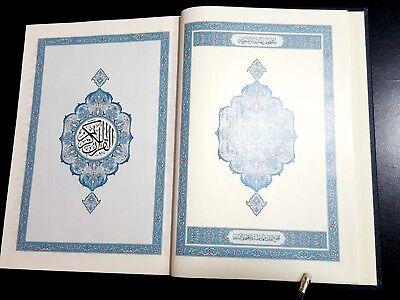 The holy Quran  Koran. Arabic text. King Fahad  P. in Madinah 2018 Big size 3