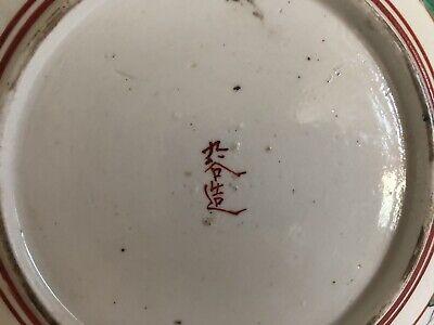 Antique Japanese Kutani Ware Hand Painted Dish Meiji Period 19th Century 11