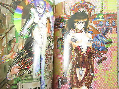 PIECES GEM 01 GHOST IN THE SHELL ART BOOK NEW MASAMUNE SHIROW