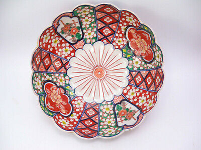 Japanese Imari Scalloped Bowl 9