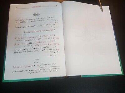 ARABIC BOOK.( The Wives of The Prophet) by Al Shaarawy 2018 كتاب زوجات الرسول 3