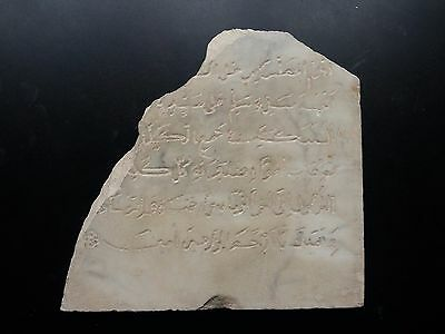 Al Andalus Spanish Califate Marble With Rare Arab Inscriptions 2