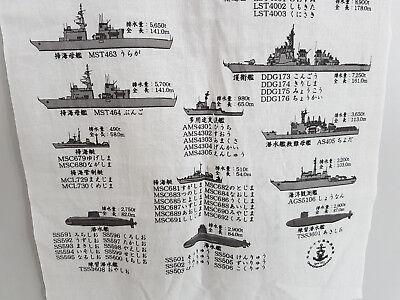 (A4-101) Japanisches Stirnband Flotte Marine