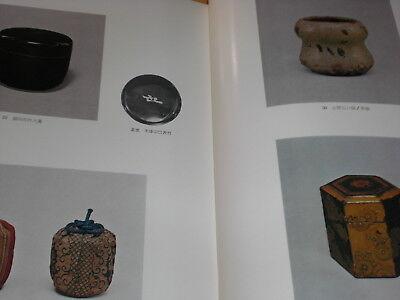 Japanese Tea Ceremony CHADO Equipment Antique Art Book 11 USUCHAKI Natsume Caddy 8
