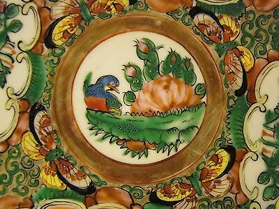 Excellent Early High Quality Painting Chinese Export Rose Medallion Plate 19th c 4
