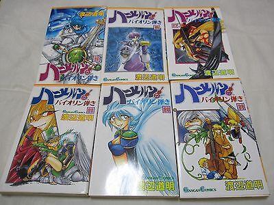 3-7 Days to USA UPS  Hameln no Violin Biki Lot 1-37 Set Japanese Manga Comic