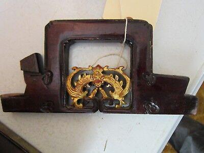 Antique Chinese Wedding Basket Hidden Wood Lock w/Gold Carved Figures Brass Band 12