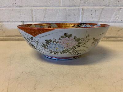 Antique Japanese Signed Kutani Porcelain Bowl w/ Figures in Landscape Decoration 5
