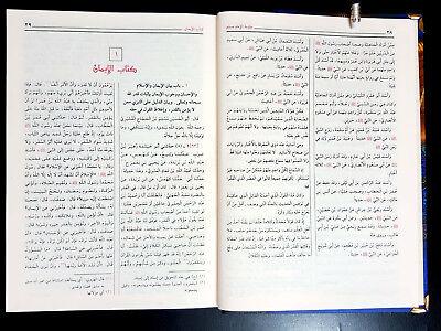 ISLAMIC BOOK. SAHIH MUSLIM   . P IN 2016 Prophet hadith 8